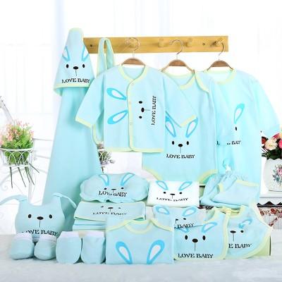 婴儿衣服纯棉新生儿套装春秋母婴用品夏季刚出生宝宝初生满月礼盒