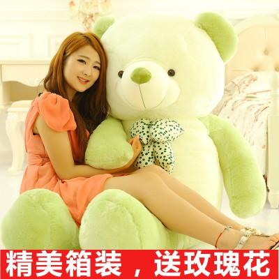 抱抱熊1.6米可爱超大号毛绒玩具泰迪熊公仔布娃娃玩偶女生日礼物