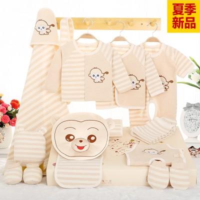 新生儿礼盒套装彩棉满月用品婴儿衣服纯棉夏季宝宝初生刚出生礼物
