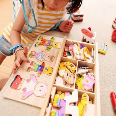 木制婴儿童男女孩宝宝益智早教换衣立体拼图拼板积木玩具1-2-3岁