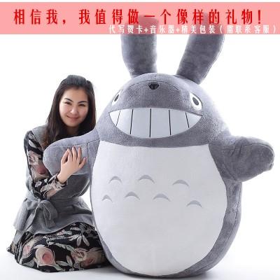 大号宫崎骏龙猫公仔生日毛绒玩具男女生玩偶布娃娃情人节礼物包邮