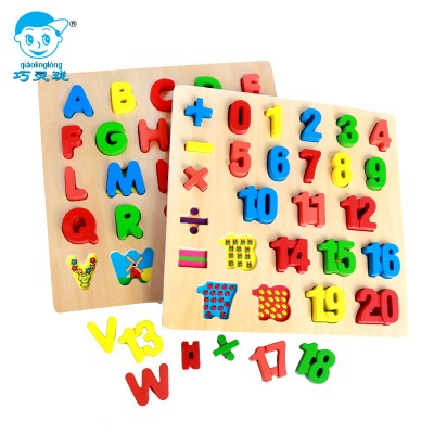 巧灵珑儿童木质字母数字拼图认知拼板益智早教积木制玩具2-3-4岁