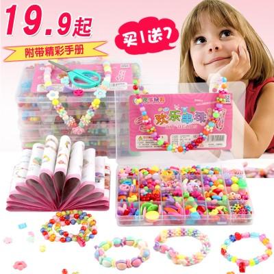 元派儿童串珠手链手工制作diy宝宝弱视训练女孩穿珠子益智玩具