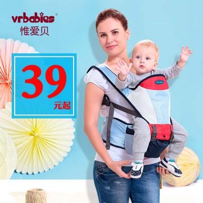 惟爱贝四季透气双肩多功能抱婴儿童背带单独腰凳婴儿宝宝横抱单凳