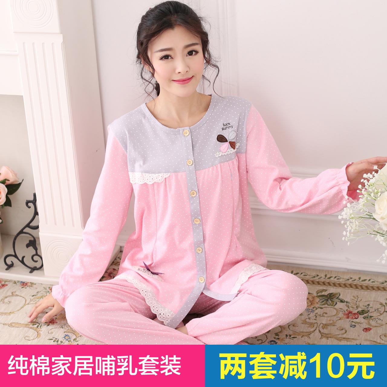 薄款月子服夏季纯棉 孕妇睡衣夏 超薄产妇哺乳睡衣外出孕妇家居服