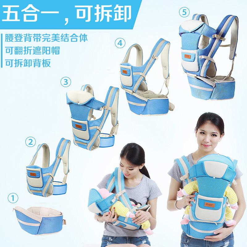 舒迪熊腰凳背带四季多功能婴儿背带 前抱式小孩宝宝腰凳双肩抱带
