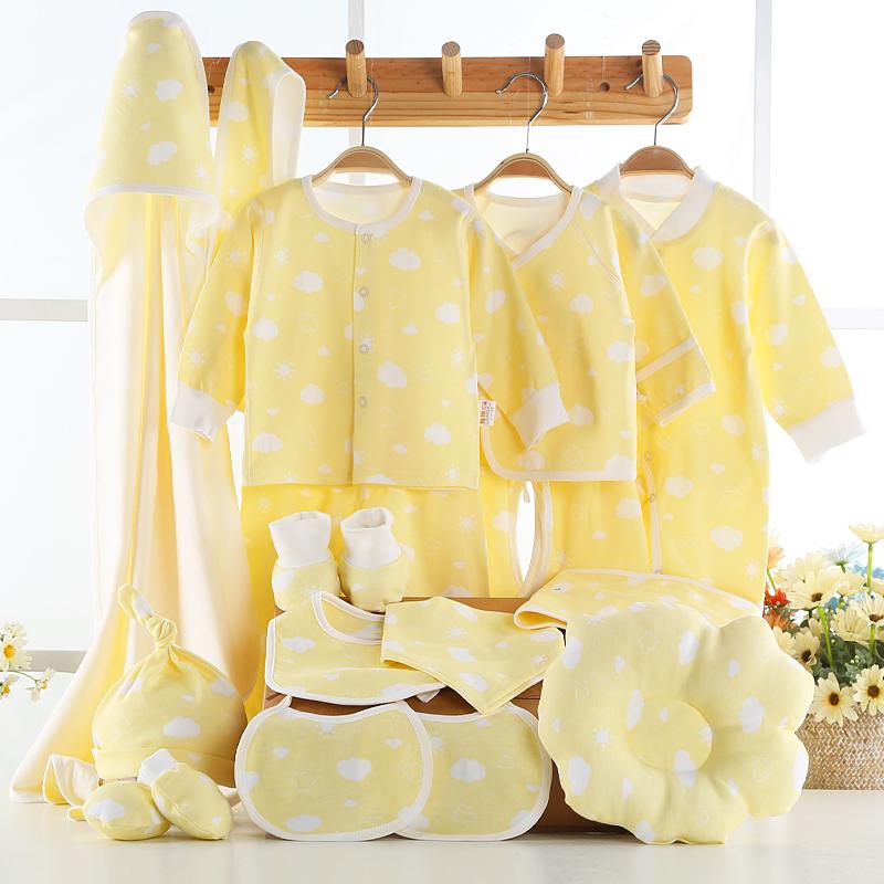 纯棉婴儿衣服新生儿礼盒套装夏季母婴用品刚出生满月宝宝婴儿用品