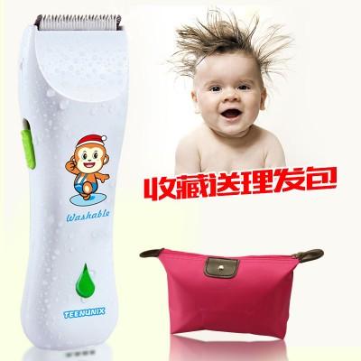 天美优客婴儿理发器宝宝儿童剃头刀理发器充电式超静音防水电推子
