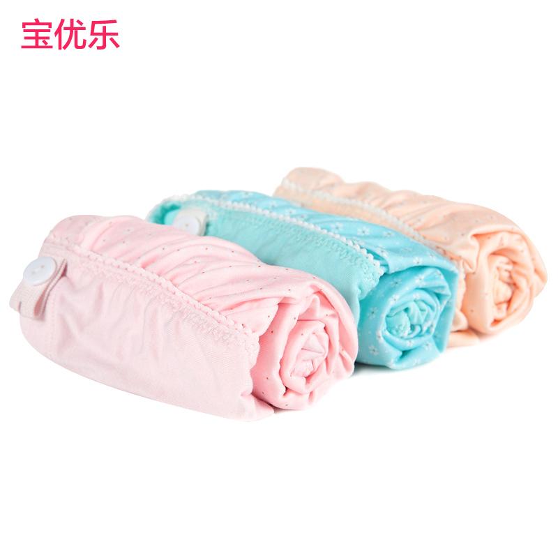 3条装宝优乐孕妇内裤托腹孕妇内衣内裤大码裤头怀孕期可调节全棉