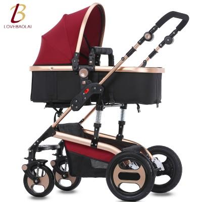 爱宝莱高景观婴儿推车冬夏轻便避震双向宝宝婴儿车可坐可躺手推车