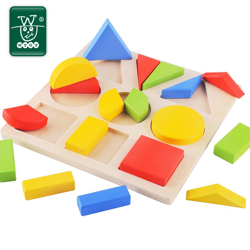 木质儿童手抓板 形状认知板宝宝拼图拼板早教益智力积木玩具1-3岁