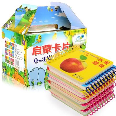 礼盒装0-3岁宝宝早教书撕不烂婴幼儿童启蒙认知益智玩具识字卡片