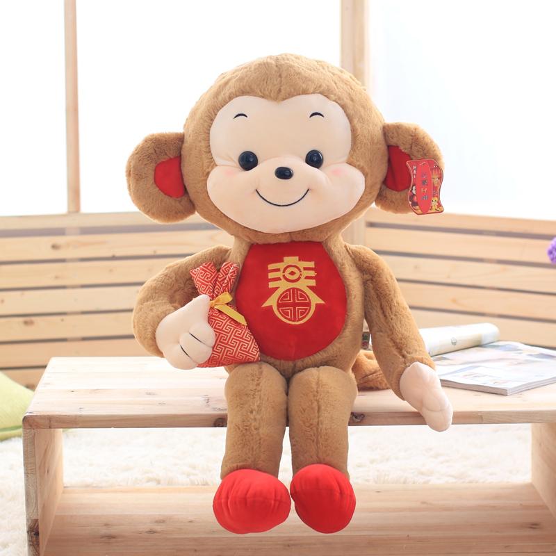 可爱毛绒玩具宝宝布娃娃公仔悠嘻猴小猴子抱枕玩偶卡通生日礼物女