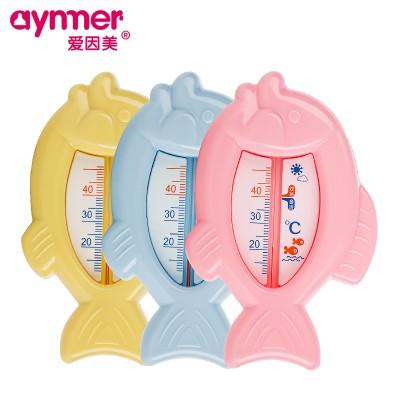 爱因美水温计宝宝洗澡温度计婴儿水温计家用儿童测水温表沐浴用品
