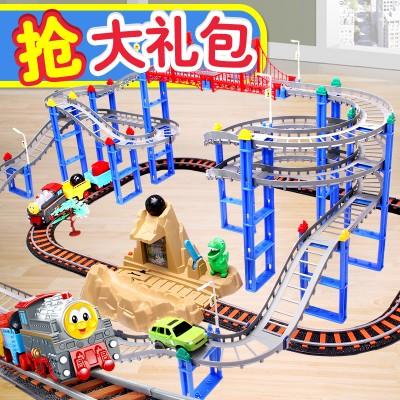 立昕托马斯小火车电动轨道小汽车玩具套装大型儿童玩具3岁男孩