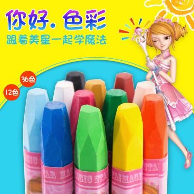 星学院儿童蜡笔无毒可水洗36色12色油画棒包邮 卡通宝宝彩色蜡笔