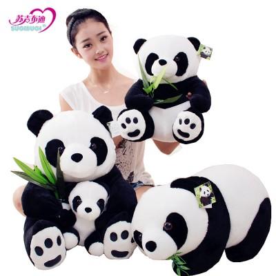 熊猫公仔毛绒玩具布偶抱枕抱抱熊大号玩偶布娃娃 女生生日礼物